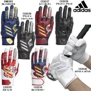 アディダス 野球 バッティンググローブ/手袋 両手用 5T 3ST