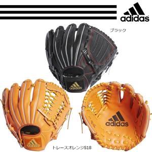 アディダス 野球 適用身長115〜120cm 小学1〜2年生向け 子供用 少年軟式グラブ/グローブ オールラウンド用