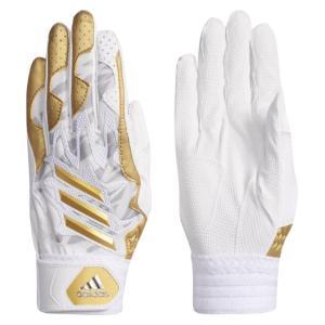 ホワイトゴールドのみ アディダス 野球 5T 子供用 バッティンググローブ 手袋 両手用|liner