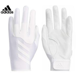 アディダス 野球 5T 守備用手袋 片手用 フィールディンググラブ liner