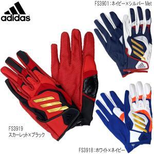 アディダス 野球 5T バッティンググローブ 手袋 グラブ 両手用 GLJ29-|liner