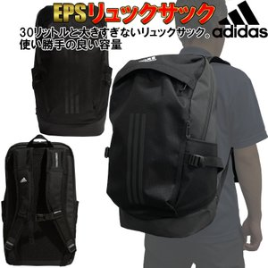 アディダス 柔道 空手 バックパック リュックサック EPS EP/SYST.BP30 54cm×30cm×20cm 約30L GMB15|liner