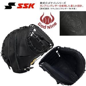 SSK 野球 軟式キャッチャーミット ゴッドナイン 中学生〜大人用 GNM702|liner