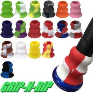 野球 グリップリップ GRIP-N-RIP グリップエンド フレアグリップ バットグリップ バット エンド