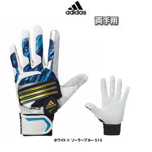 Oサイズのみ アディダス 野球 バッティンググローブ 両手用 adidas Professional|liner