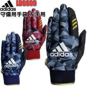 アディダス 野球 守備用手袋 左手用 インナーグローブ フィールディンググラブ 片手用 LBG600|liner