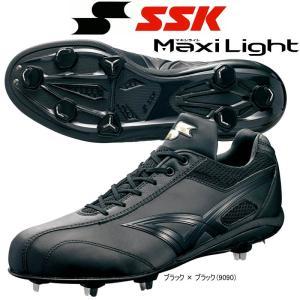 SSK 野球 樹脂底金具スパイク マキシライトY-NEO2 埋め込み金属歯|liner