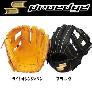 SSK プロエッジ 野球 軟式グラブ/グローブ 内野手用 フィットモデル proedge 中学生〜大人用|liner
