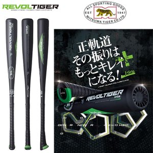 野球 軟式カーボンバット レボルタイガーiota 特殊なグリップ形状『J-Grip』 虎印 美津和タイガー|liner