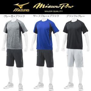ミズノプロ 野球 Tシャツ&ハーフパンツ上下セット トレーニング 練習|liner