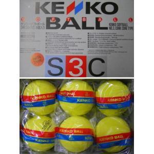 ナガセケンコーソフトボール 3号 半ダース(6個入)黄球|liner