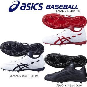 アシックス asics 野球 樹脂底スパイク 埋め込み金属歯 ネオリバイブLT2|liner