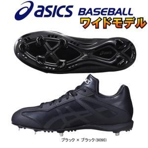 アシックス asics 野球 樹脂底スパイク 埋め込み金属歯 ネオリバイブLT2W|liner