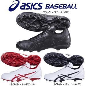 アシックス asics 野球 樹脂底スパイク 埋め込み金属歯 アイドライブ I DRIVE|liner