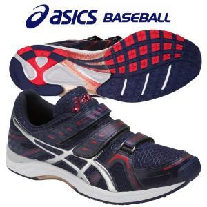 25cmのみ アシックス asics 野球 トレーニングシューズ ブライトラインRT|liner