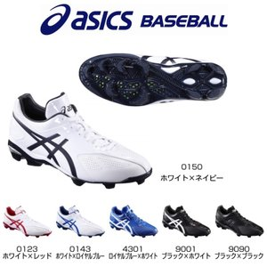 アシックス asics 野球 ジュニアサイズ 樹脂底スタッドスパイク ローカット スターシャイン 19.0〜23.0cm|liner