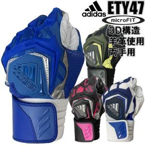 アディダス 野球 バッティンググローブ/手袋 両手用 5T BOS|liner