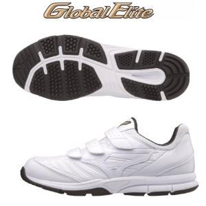 ミズノ 野球 グローバルエリート トレーニングシューズ|liner