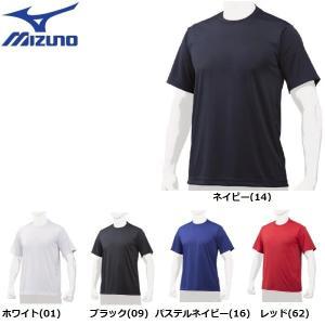 ミズノ 野球 丸首Tシャツ liner
