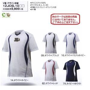 ミズノ 野球 半袖ベースボールシャツ V首・デザイン切替 liner
