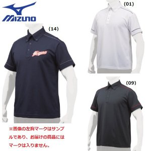 ミズノ 野球 ポロシャツ liner