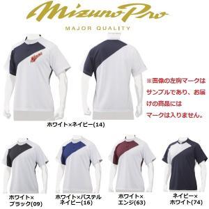 ミズノプロ 野球 ベースボールシャツ 侍ジャパンモデル|liner