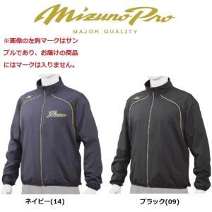 ミズノプロ 野球 ウォームアップシャツ トレーニングクロスシャツ|liner