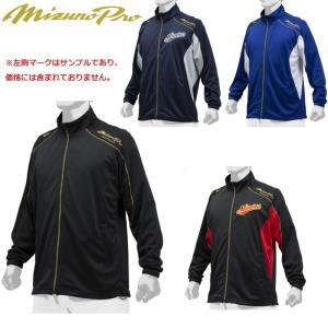 ミズノプロ 野球 ウォームアップシャツ|liner