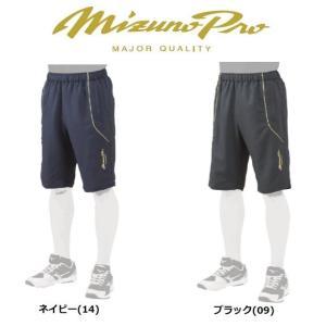 ミズノプロ 野球 ウォームアップパンツ トレーニングクロスハーフパンツ|liner