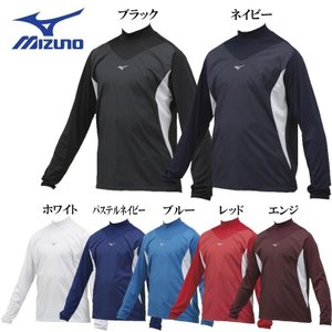 ミズノ 野球 子供用 長袖 トレーニングジャケット シャカシャカ・シャカアン・アンダー liner