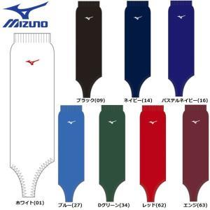 送料込 ミズノ 野球 ジュニア・ウィメンズ用 ストッキング ローカットモデル|liner