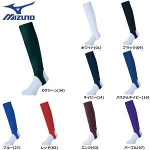 ミズノ 野球 ストッキング ローカットモデル|liner