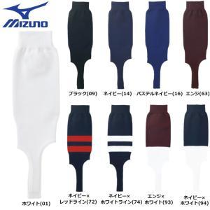送料込 ミズノ 野球 ストッキング レギュラーカットモデル|liner