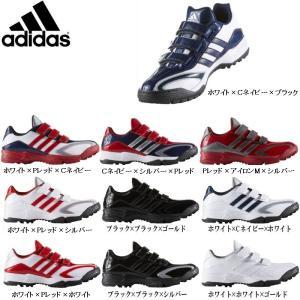 アディダス 野球 トレーニングシューズ アディピュアTR|liner