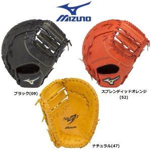ミズノ 野球 軟式ファーストミット セレクトナイン TK型 中学生〜大人用 liner