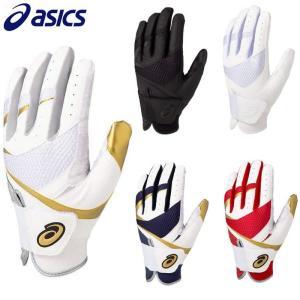 アシックス 野球 バッティンググローブ 手袋 ゴールドステージ 両手用 バッティンググラブ 3121A465|liner