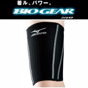 ミズノ スポーツ用バイオギアサポーター 大腿部用 左右兼用 liner