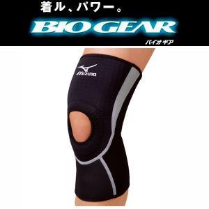 ミズノ スポーツ用バイオギアサポーター 膝(ヒザ)用 左右兼用 liner