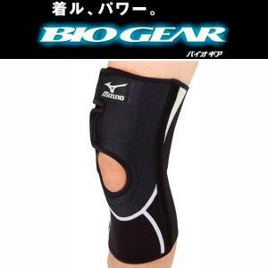 ミズノ スポーツ用バイオギアサポーター 膝(ヒザ)用コンタクトスポーツ 左右兼用 liner