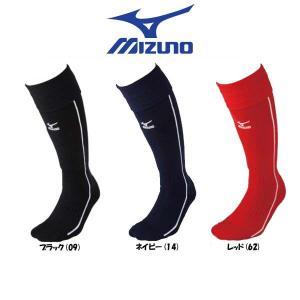 ミズノ 野球 ハイソックス 23〜25cm 少年用|liner