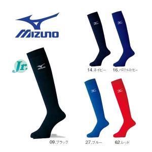 ミズノ 野球 カラーソックス ジュニア 22〜25cm|liner