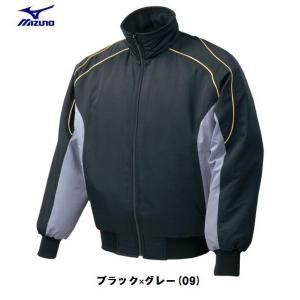 ミズノ 野球 2013年世界大会モデル グラウンドコート ブレスサーモ 撥水|liner