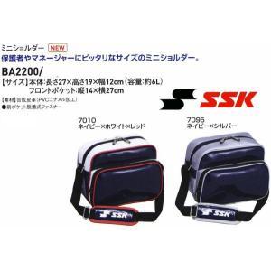 SSK 野球 エナメルバッグ ミニショルダー L27×H19×W12cm 容量約6L|liner