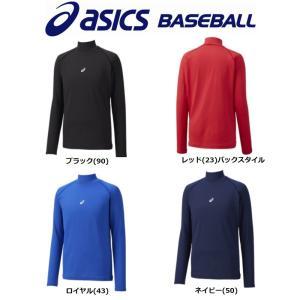 アシックス asics 野球 ジュニア用ウォームハイネック長袖アンダーシャツ|liner