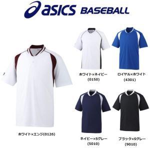 アシックス asics 野球 2ボタンベースボールシャツ liner