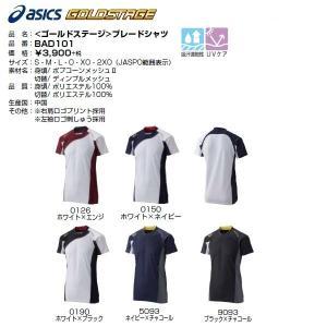 アシックス asics 野球 ベースボールシャツ ゴールドステージ liner