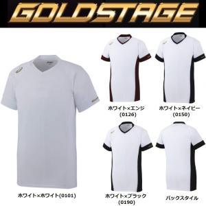 アシックス asics 野球 ゴールドステージ ブレードシャツ liner