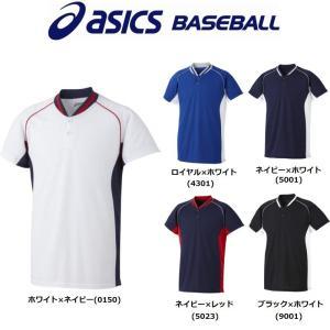 アシックス asics 野球 ジュニア用2ボタンベースボールシャツ liner