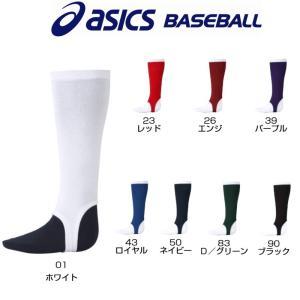 アシックス asics 野球 ストッキング ローカット|liner