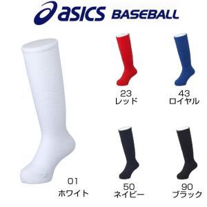 アシックス asics 野球 ジュニア用カラーソックス|liner